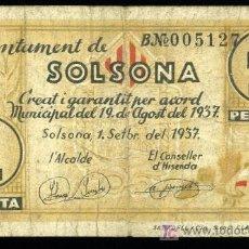 Billetes locales: BILLETE DE 1 PESETA DEL AJUNTAMENT DE SOLSONA. 19 DE AGOST DE 1937. Lote 23725917