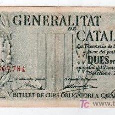 Billetes locales: BILLETE DE 2 PESETAS CON 50 CENTIMOS DE LA GENERALITAT DE CATALUNYA. BARCELONA 25 SETEMBRE 1936. Lote 26353514