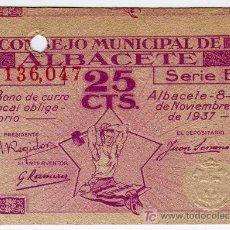 Billetes locales: BILLETE LOCAL - CONSEJO MUNICIPAL DE ALBACETE - 25 CTS.. Lote 23830846
