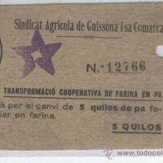 Billetes locales: BILLETE LOCAL GUERRA CIVIL VALE SINDICAT AGRICOLA DE GUISSONA 5 QUILOS PA ESTRELLA COMUNISTA GUISONA. Lote 23688784