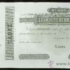 Billetes locales: CADIZ. BANCA ARAMBURU HERMANOS. 1870. 500 REALES DE VELLON.. Lote 27975617