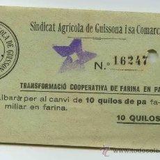 Billetes locales: VALE COOPERATIVA GUISSONA. Lote 28872376