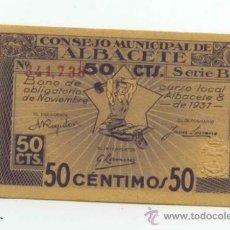 Billetes locales: ALBACETE 50 CÉNTIMOS. Lote 30976493