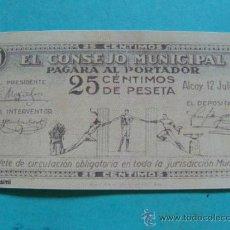Notas locais: BILLETE LOCAL FACSÍMIL. ALICANTE. CONSEJO MUNICIPAL DE ALCOY. 25 CÉNTIMOS. 1937. . Lote 31562725
