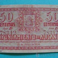 Notas locais: BILLETE LOCAL FACSÍMIL. ALICANTE. AYUNTAMIENTO CAJA MUNICIPAL. 50 CÉNTIMOS. 1937. . Lote 71125091