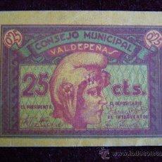 Billetes locales: 25 CTS CONSEJO MUNICIPAL DE VALDEPEÑAS SERIE A. Lote 34212539