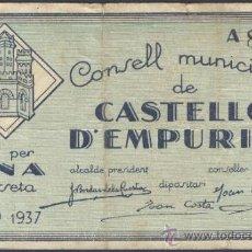 Banconote locali: BILLETE LOCAL CASTELLÓ D'EMPURIES (GIRONA) 1 PESETA. Lote 36468766