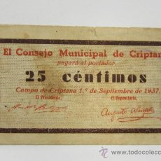 Billetes locales: 25 CÉNTIMOS DE CAMPO DE CRIPTANA (CRIPTANA) ESCASO. Lote 38171573