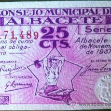 Billetes locales: BONO DE 25 CENTIMOS CONSEJO MUNICIPAL DE ALBACETE. Lote 39014875
