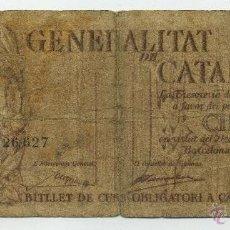 Billetes locales: BILLETE. CINC PESSETES GENERALITAT. 21 SETEMBRE 1936. 5 PESETAS. Lote 40739055