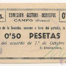 Billetes locales: 50 CENTIMOS DE CAMPO (HUESCA) ESCASO. Lote 41444058
