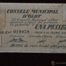 Billetes locales: BILLETE DEL CONSELL MUNICIPAL D'OLOT. 1 PESETA DEL AÑO 1937. GUERRA CIVIL. Lote 41629034