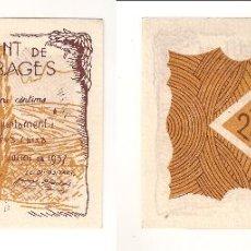 Billetes locales: BILLETE LOCAL DE RIUDOR DE BAGES DE 25 CÉNTIMOS DE 1937. ESCASO. SC. CATÁLOGO TURRÓ-2510. (L184).. Lote 41664038