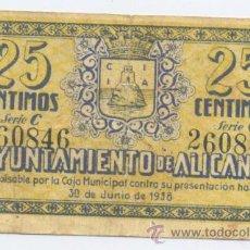 Billetes locales: ALICANTE- AYUNTAMIENTO- 25 CENTIMOS- 30-06-1938. Lote 42757731