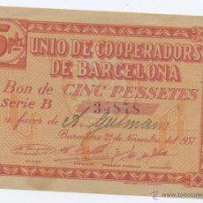 Billetes locales: UNIO DE COOPERADORS DE BARCELONA- 5 PESETAS- 21-11-1937. Lote 43822102