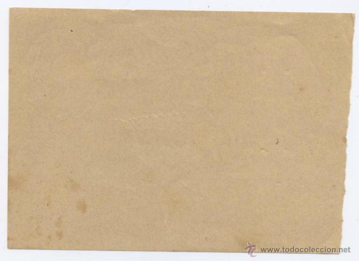 Billetes locales: UNIO DE COOPERADORS DE BARCELONA- 5 PESETAS- 21-11-1937 - Foto 2 - 43822102