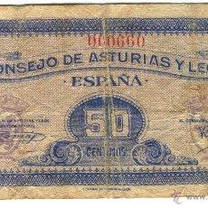 Billetes locales: BILLETE DE 50 CÉNTIMOS DEL CONSEJO DE ASTURIAS Y LEÓN. GUERRA CIVIL . Lote 45554836