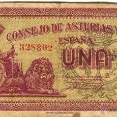 Billetes locales: BILLETE DE 1 PESETA DEL CONSEJO DE ASTURIAS Y LEÓN. GUERRA CIVIL . Lote 45554876