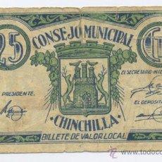 Billetes locales: CHINCHILLA- ALBACETE- CONSEJO MUNICIPAL- 25 CENTIMOS. Lote 46109242