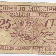 Billetes locales: ALBACETE- CONSEJO MUNICIPAL- 25 CENTIMOS. Lote 46109365