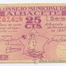 Billetes locales: ALBACETE- CONSEJO MUNICIPAL- 25 CENTIMOS. Lote 46109403