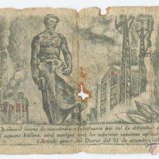Billetes locales: BILLETE DE 2,50 PESETAS. GENERALITAT DE CATALUNYA. 1936. Lote 47035356