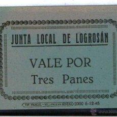 Billetes locales: LOGROSAN (CACERES). Lote 47921753