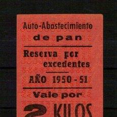 Billetes locales: CIUDAD REAL (CARRION DE CALATRAVA). Lote 47938872