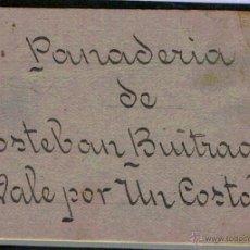 Billetes locales: CARRION DE LOS CALATRAVA (CIUDAD REAL). Lote 47956413