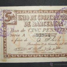 Billetes locales: BILLETE UNIO DE COOPERADORS DE BARCELONA 5PTS. Lote 50712573
