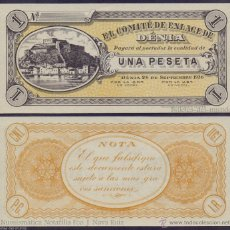 Billets locaux: ESPAÑA DENIA COMITÉ DE ENLACE SINDICAL Y POLÍTICO 1 PESETA 1936 SC UNC. Lote 268978594