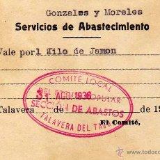 Billetes locales: GUERRA CIVIL. SERVICIOS DE ABASTECIMIENTO VALE POR 1 KG DE JAMON. 1936. Lote 51642195