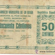 Billetes locales: B364 CONSEJO MUNICIPAL DE LA UNIÓN (MURCIA). 50 CÉNTIMOS. PAPEL. JUNIO 1937. MUY USADO. Lote 36589616