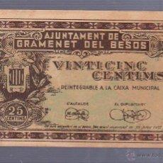 Billetes locales: BILLETE LOCAL DE 25 CENTIMOS. AYUNTAMIENTO DE GRAMENET DEL BESOS. 1937. Lote 53610693
