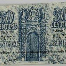 Billetes locales: BI-017 - LOTE DE 3 BILLETES,MONEDA LOCAL. (VER DESCRIPCIÓN). 1937.. Lote 50283800