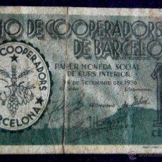 Billetes locales: BILLETE LOCAL ORIGINAL DE EPOCA. UNIO DE COOPERADORS BARCELONA. 10 DEU CENTIMOS. 1936. GUERRA CIVIL. Lote 54991425