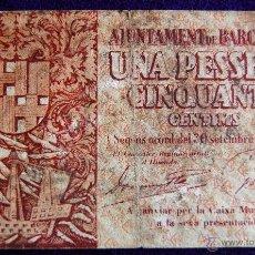 Billetes locales: BILLETE LOCAL ORIGINAL DE EPOCA. AYUNTAMIENTO BARCELONA. 1,50 PESETAS. 1937. GUERRA CIVIL.. Lote 54991487