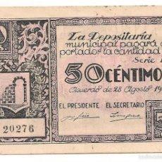 Billetes locales: 50 CÉNTIMOS DE GRAUS (PLANCHA). Lote 55127997