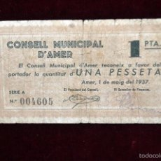 Billetes locales: BILLETE DEL CONSELL MUNICIPAL D'AMER. 1 PESETA DEL AÑO 1937. GUERRA CIVIL. Lote 56091267