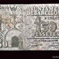Billetes locales: BILLETE DEL AYUNTAMIENTO DE BARCELONA. 1,50 PESETAS DEL AÑO 1938. GUERRA CIVIL. Lote 56093341