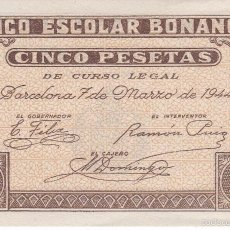 Billetes locales: BILLETE DE 5 PESETAS DEL BANCO ESCOLAR BONANOVA DEL AÑO 1944 SIN CIRCULAR-PLANCHA (RARO) . Lote 57150943
