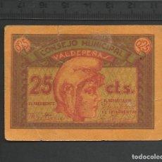 Billetes locales: 25 CÉNTIMOS - VALDEPEÑAS. Lote 62083468
