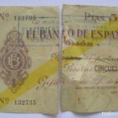 Billetes locales: 50 PESETAS GIJON 1936. Lote 62130188