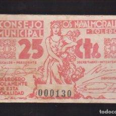 Billetes locales: LOS NAVALMORALES (TOLEDO). 25CTS ROJO NO CATALOGADO. Lote 63213008