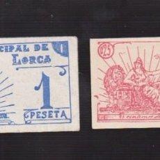 Billetes locales: LORCA (MURCIA). CONSEJO MUNICIPAL. Lote 63250296