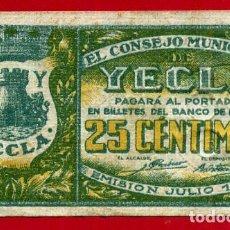 Billetes locales: BILLETE LOCAL , GUERRA CIVIL , 25 CENTIMOS YECLA ,MURCIA 1937 , MBC , ORIGINAL , T692. Lote 64035783