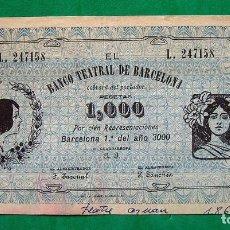 Billetes locales: BILLETES DEL MUNDO . ENTRADA TEATRO ARNAU 1868 . BARCELONA. Lote 64095255