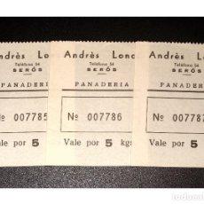 Billetes locales: LOTE 3 VALES CORRELATIVOS LERIDA ANDRES LONCA SEROS LLEIDA VALE 5KG DE PAN. Lote 64738039