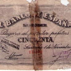 Billetes locales: BILLETE DE 50 PESETAS DE 1936 DE SANTANDER. Lote 67681493