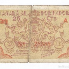 Billetes locales: BILLETE LOCAL UTIEL (VALENCIA) 25 CÉNTIMOS. Lote 69632345